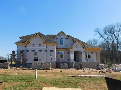 Columbia Single Family Home For Sale: 943 Nashs Nook
