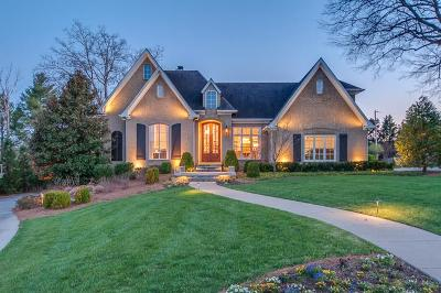 Davidson County Single Family Home For Sale: 2461 Old Hickory Blvd