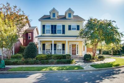 Single Family Home For Sale: 3200 Charleston Way