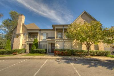 Williamson County Condo/Townhouse For Sale: 124 Grant Park Drive