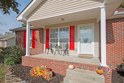Portland Single Family Home For Sale: 518 N Harris Rd