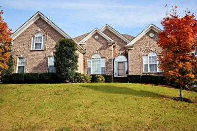 Hendersonville Single Family Home For Sale: 105 Dalton Cir