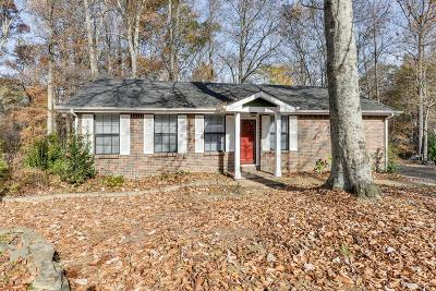 White House Single Family Home For Sale: 1707 Winding Way Dr