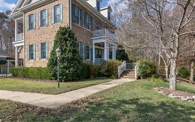Lawrenceburg Single Family Home Active - Showing: 375 Raven Bluff Rd