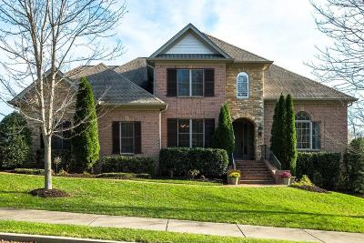 Brentwood Single Family Home For Sale: 1183 Pin Oak Cir