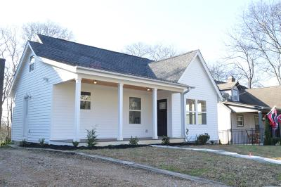 Single Family Home For Sale: 1516 Long Ave