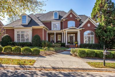 Williamson County Single Family Home For Sale: 307 Canton Stone Dr