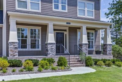 Murfreesboro Single Family Home For Sale: 4 Kingdom Drive