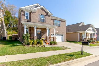 Hermitage Single Family Home Under Contract - Showing: 2608 Thicket Ridge Ct