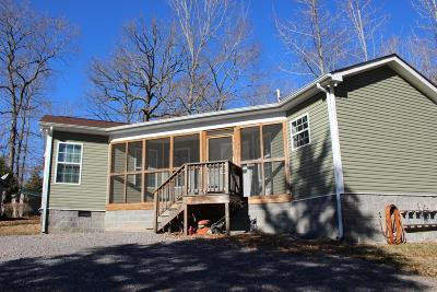 Stewart Single Family Home For Sale: 513 Forest Trl
