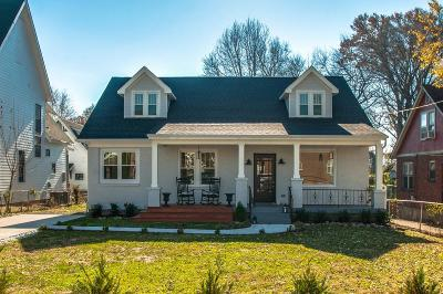 Single Family Home For Sale: 823 Hillview Heights