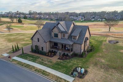 Gallatin Single Family Home Under Contract - Showing: 1510 Foxland Blvd