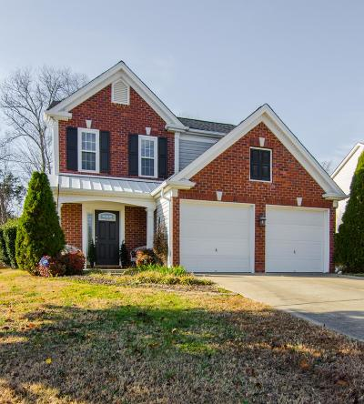 Wilson County Single Family Home Under Contract - Showing: 2201 Cardiff Ln