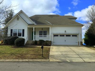 Columbia Single Family Home For Sale: 1210 Oxford Village Circle