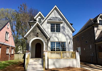 Single Family Home For Sale: 922 B Gale Ln