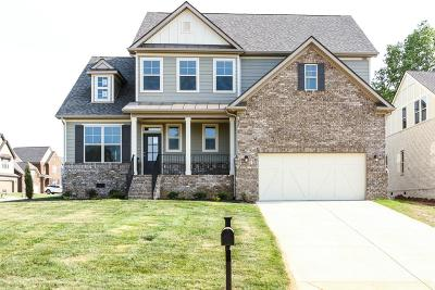 Rutherford County Single Family Home Active - Showing: 1104 Proprietors Place