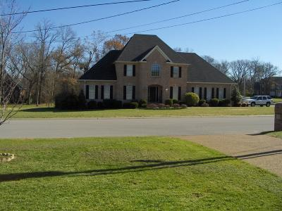 Wilson County Single Family Home For Sale: 2005 Madeline Ct