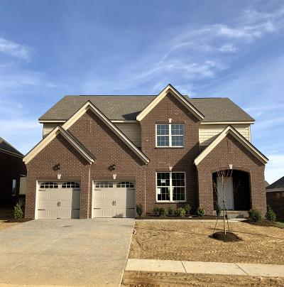 Lebanon Single Family Home For Sale: 1106 Mary's Place (626)