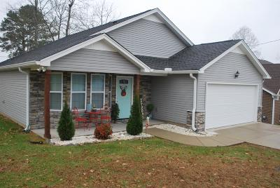Columbia  Single Family Home For Sale: 224 Woodsong Ln