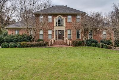 Kingston Springs Single Family Home Under Contract - Showing: 456 Harpeth Meadows Dr