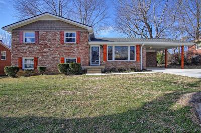 Springfield Single Family Home For Sale: 205 Pleasant Hill Dr
