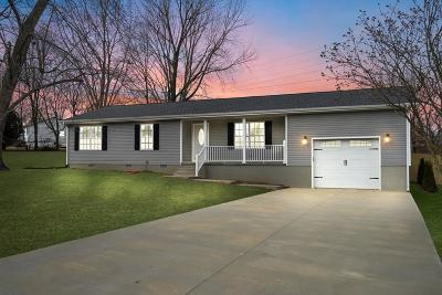 Christian County Single Family Home For Sale: 2 Idlewild Spur