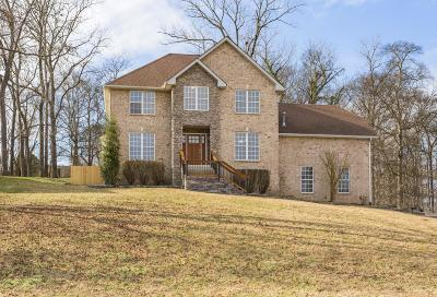 Mount Juliet Single Family Home Under Contract - Showing: 1009 Dickens Dr