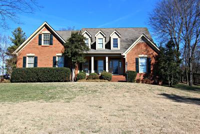 Columbia Single Family Home For Sale: 115 Habersham Rd