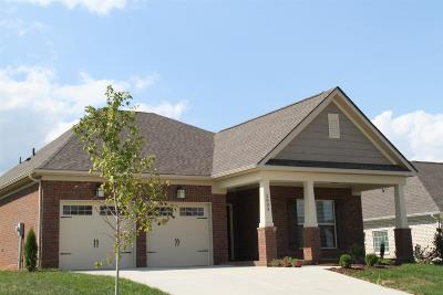 Columbia Single Family Home Active - Showing: 2811 Trentview Lane
