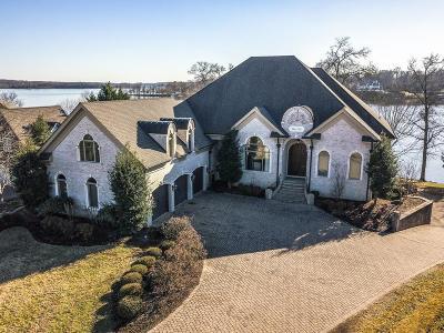 Sumner County Single Family Home For Sale: 743 Plantation Blvd