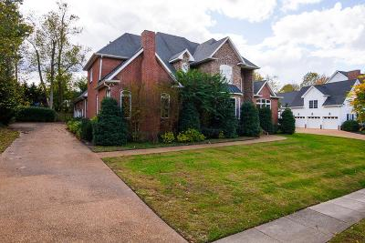 Clarksville Single Family Home For Sale: 820 Salisbury Way