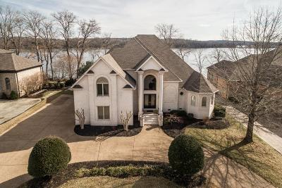 Gallatin Single Family Home For Sale: 760 Plantation Way