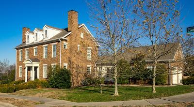 Nolensville Single Family Home For Sale: 1117 Princeton Hills Dr