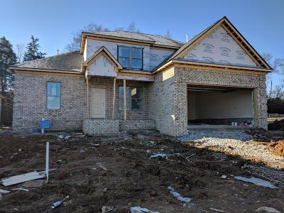 Hermitage Single Family Home For Sale: 7129 Silverwood Trail