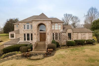 Brentwood TN Single Family Home For Sale: $659,900