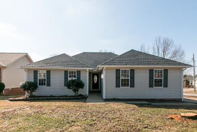 Christian County Single Family Home For Sale: 314 Early Drive