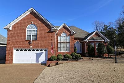 Hermitage Single Family Home For Sale: 5747 S New Hope Rd