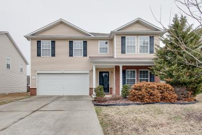 Single Family Home Under Contract - Showing: 3422 Country Almond Way