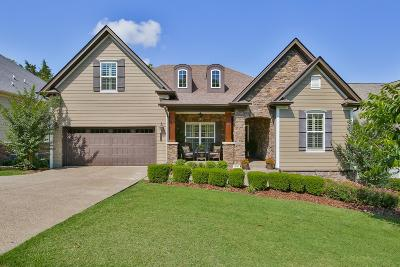 Williamson County Single Family Home For Sale: 4640 Sawmill Place