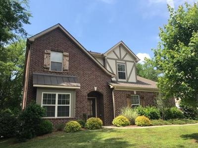 Sumner County Single Family Home For Sale: 107 Sandpiper Cir