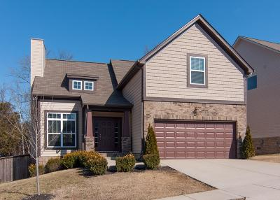 Wilson County Single Family Home For Sale: 970 Legacy Park Rd