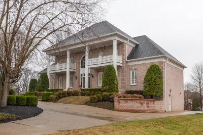 Old Hickory Single Family Home For Sale: 608 Ward Cir