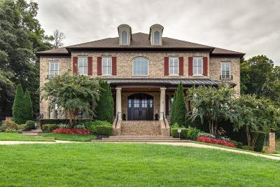Brentwood Single Family Home For Sale: 9557 Hampton Reserve Dr