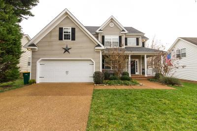 Thompsons Station  Single Family Home Under Contract - Showing: 1205 Annapolis Cir