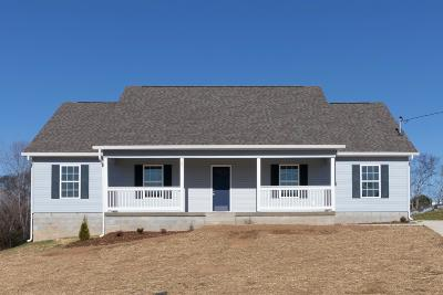 Columbia  Single Family Home Under Contract - Showing: 301 Marymont Ln