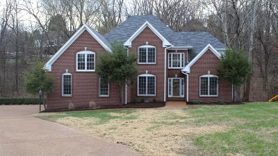 Hendersonville Single Family Home Under Contract - Showing: 109 Meadowpointe W
