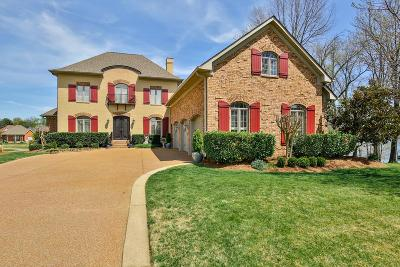 Gallatin Single Family Home For Sale: 900 Plantation Way
