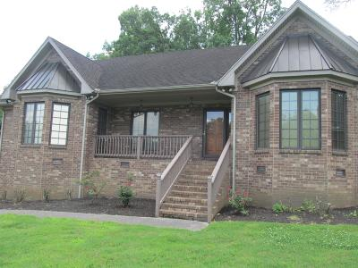 Smyrna Single Family Home For Sale: 101 Laural Hill Dr