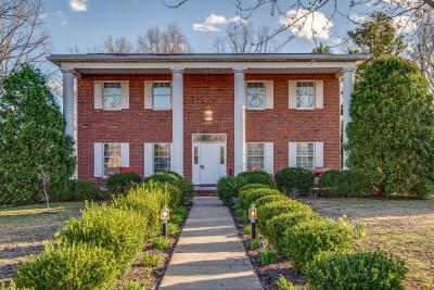 Dickson TN Single Family Home For Sale: $389,900