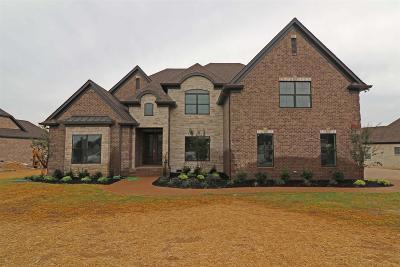 Wilson County Single Family Home For Sale: 833 Harrisburg Lane